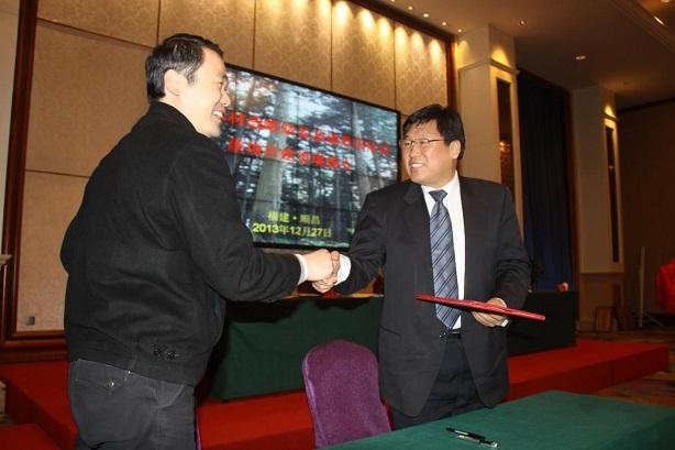 签署组建联盟合作协议