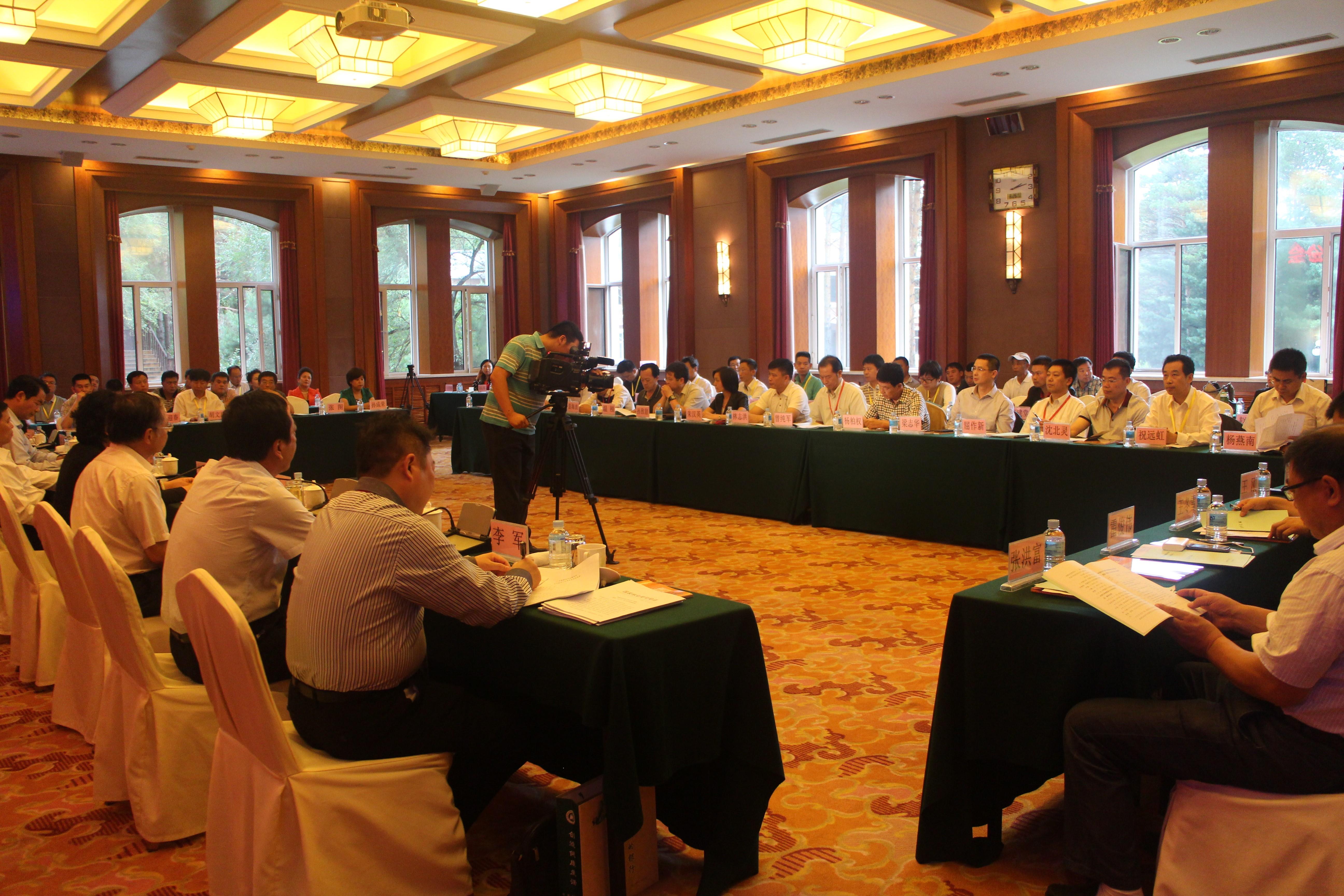 木储联盟出席分支机构座谈会